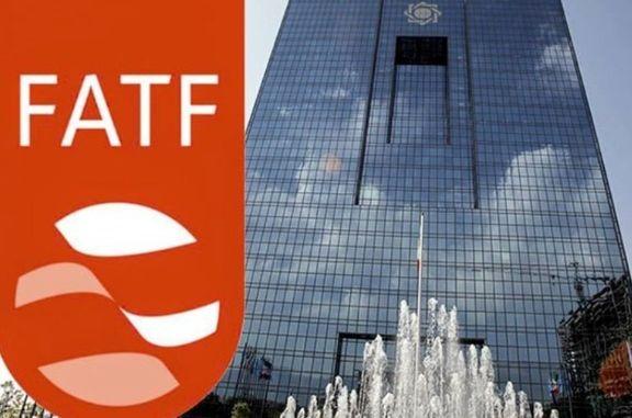 بررسی ساختارFATF در معاونت حقوقی ریاستجمهوری