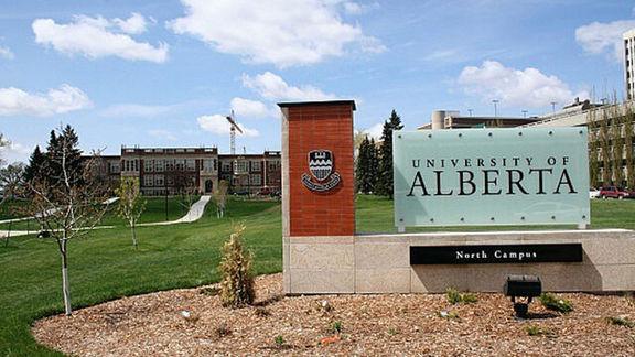 دانشگاههای برتر مهندسی در کانادا کدامند؟