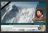 جدیدترین اخبار از محل سقوط هواپیمای تهران-یاسوج +فیلم