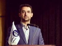 آذری جهرمی : با دیدگاه امنیتی محدودساز مخالفم