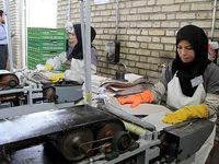 سهم نامتوازن زنان از بازار کار