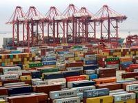 حذف تعرفه اقلام، راهبرد جدید اقتصادی چین