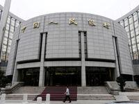 چین ۱۷میلیارد دلار نقدینگی به بازار تزریق کرد