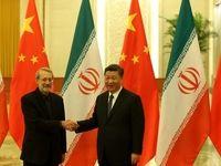 ظریف: تداوم همکاریهای میان ایران و چین