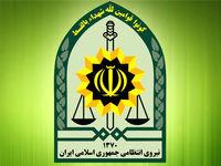 عامل تعرض به بانوان اصفهانی دستگیر شد