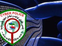 پلیس فتا: در نوروز مراقب اینترنت رایگان باشید