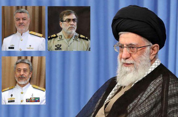 ۳انتصاب جدید رهبر انقلاب در ارتش