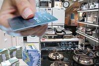 کمدرآمدها کارت اعتباری خرید میگیرند