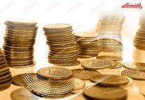پیش بینی قیمت طلا تا پایان تعطیلی بازار / سکه در حال تخلیه حباب