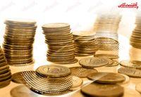 کاهش قیمتها در بازار سکه و طلا/ حباب سکه به ۹۰۰هزار تومان رسید