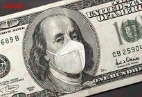 فوری/ دلار ۲۵هزار تومانی در تابلوی صرافیها!