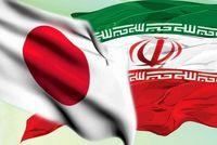بورس تحصیلی ژاپن به دانشجویان ایرانی