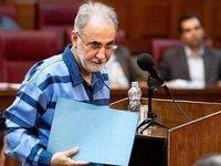 حکم زندان ۱۰ساله نجفی نقض شد