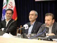 آغوش باز بازارهای منطقه برای تجارت با ایران