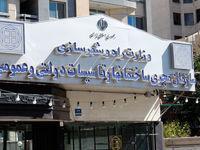 ۱۴بیمارستان نوساز به وزارت بهداشت تحویل داده میشود