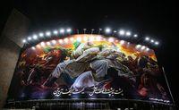 دیوارنگاره میدان ولیعصر محرمی شد +عکس