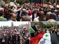 تجمع مردم سوریه در محکومیت تجاوز نظامی