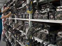 دولت با پذیرش صنعت «ماینینگ» گامی رو به جلو برداشت