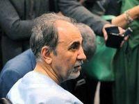 دادگاه نجفی ۲۲تیر برگزار میشود