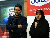 حامد بهداد و فائزه هاشمی در سینما +تصاویر