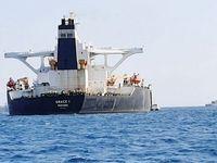 4 پرسنل نفتکش توقیف شده ایران، آزاد شدند