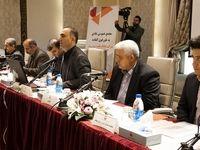 انتخاب اعضای اصلی و علی البدل هیات مدیره بانک ملت