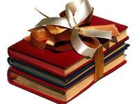 پیشنهادهایی برای هدیه به مردان!