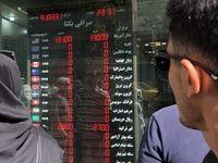 مقاومت فعالان بازار ارز مقابل کاهش قیمت