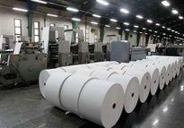 ٣٢٣هزارتن؛ تولید کاغذ در 4ماهه نخست سال