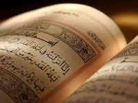 اعمال شب بیستویکم ماه مبارک رمضان
