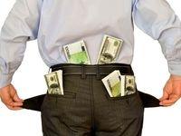 لوکس نشینها چقدر باید مالیات دهند؟