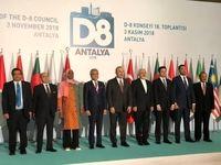 آغاز اجلاس وزرای خارجه کشورهای دی8 در آنتالیا