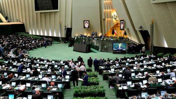 عزلت مجلس در بزنگاههای اقتصادی