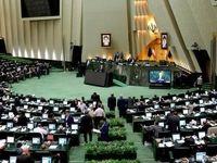 رد صلاحیت ٨.٨درصد ثبت نام کنندگان انتخابات مجلس +فیلم