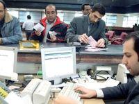 طرح بانکداری بدون ربا به صحن علنی مجلس میرود