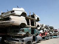 مراکز اسقاط خودروهای فرسوده ساقط شد