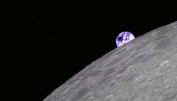 خورشیدگرفتگی را از ماه ببینید +عکس