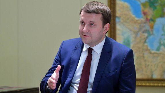 روسیه خواستار معامله براساس یورو با اتحادیه اروپا شد