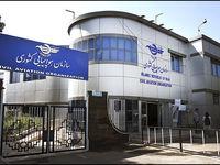 سازمان هواپیمایی از مردم عذرخواهی کرد