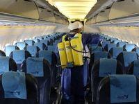 ضدعفونی مستمر هواپیماهای جمهوری اسلامی ایران