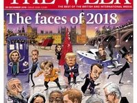 چهرههای سال2018 تصویر روی جلد نشریه ویک