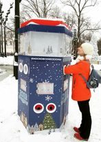 ایده جالب شهرداری برای گرم کردن مردم +تصاویر