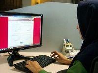 اصلاحات جدید دفترچه ثبتنام بدون آزمون دانشگاهها اعلام شد