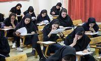 کشمکش معدلها برای ورود به دانشگاههای ممتاز