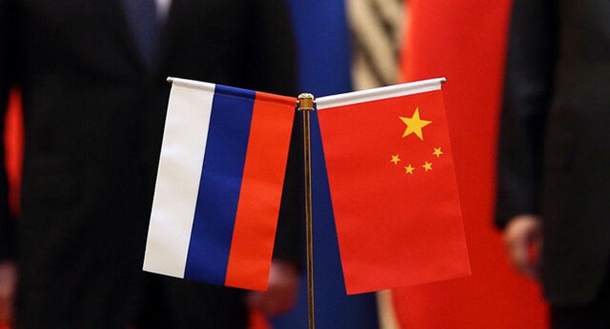 برنامه مشترک هسته ای روسیه و چین آغاز شد