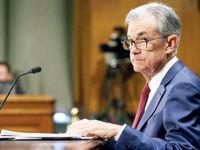 کاهش نرخ بهره فدرال رزرو در راه است