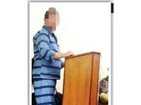 قصاص؛ مجازات عامل جنایت ناموسی تاکستان