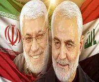 صدور قریب الوقوع قرار قضایی برای عاملان ترور شهیدان سلیمانی و المهندس