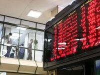 سقوط هشت هزار و 237 واحدی شاخص بورس تهران در پی بروز هیجان منفی در معاملات سهام/ رکورد روزانه ارزش معاملات در دست نمادهای خودرویی
