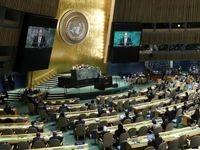 سوریه از آمریکا و رژیم صهیونیستی به سازمان ملل شکایت کرد